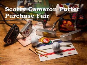 Cameron Fair